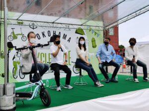 YOKOHAMA CYCLESTYLE 2021トークイベント
